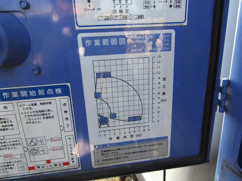 エルフ 高所作業車 タダノ AT-100 9.9m