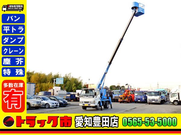 高所作業車 A型ジャッキ 3人乗り 5MT!!