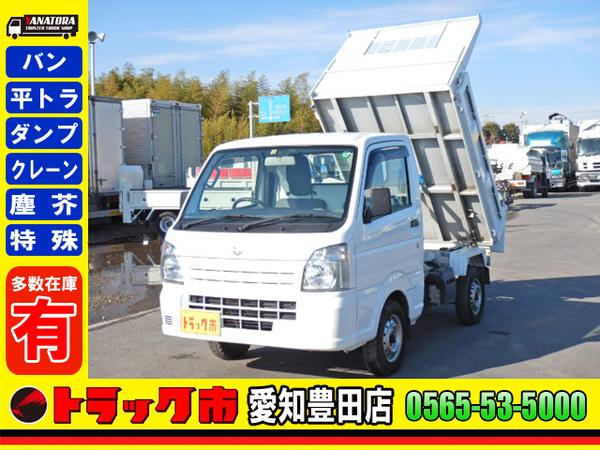 キャリィ 頑丈ダンプ 4WD 保証書 2ドア 5MT