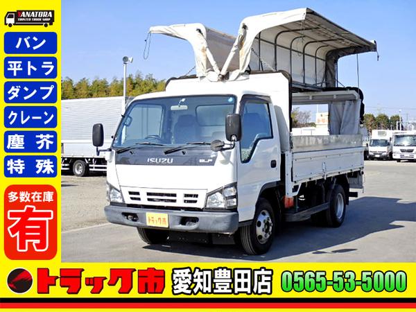エルフ 幌ウイング ワイド セミロング 3t 小型 3人乗6MT!