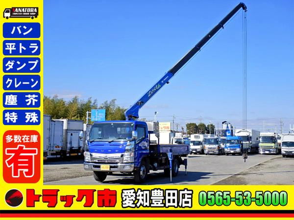 平ボディ 4段クレーン ワイド ラジコン 記録簿 3.2t 5MT
