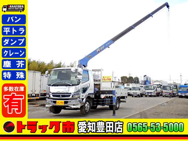 平ボディー 4段クレーン 増トン ラジコン 7.1t 中型 6MT