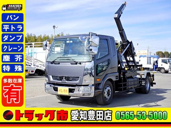 ファイター 脱着装置付コンテナ専用車 増トン アームロール 7.8t 6MT