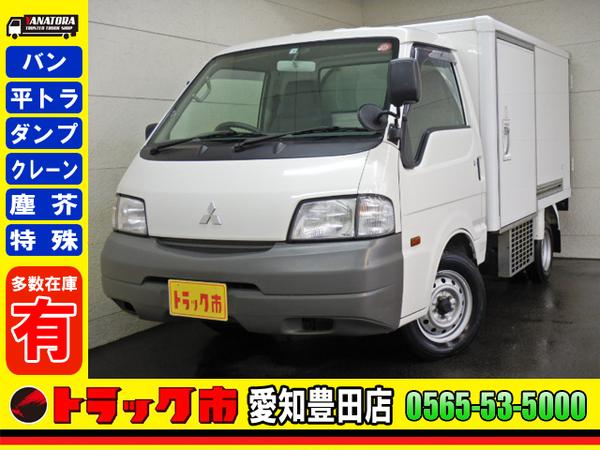 デリカ 低温冷凍車 -22℃設定 ETC 保証書 850kg AT!!