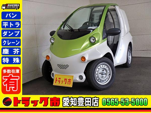トヨタ コムス 電気自動車 B-com デリバリー 充電ケーブル AT