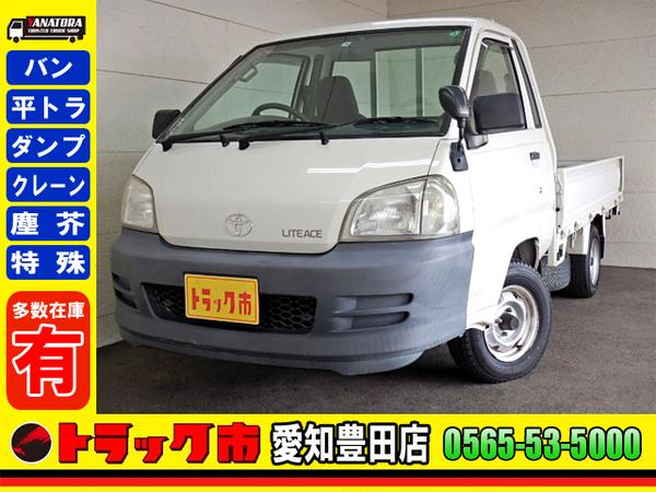 ライトエーストラック 平ボディー DX 3方開 750kg 3人乗 コラム5速MT!!