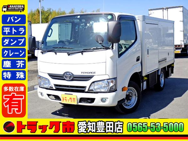 トヨエース 冷蔵冷凍車 3℃ サイドドア 4WD 床ステン 1t 小型 5MT