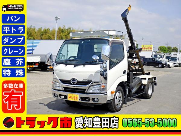 デュトロ H26年☆脱着装置付コンテナ専用車 3t 小型 5MT!!