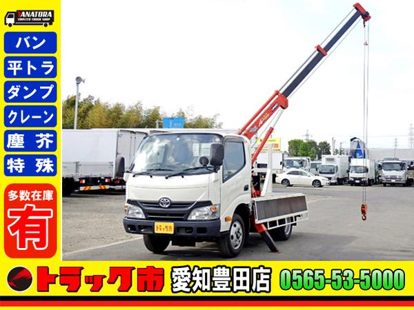 ダイナトラック H28年☆平ボディー ユニック クレーン 3方開 床鉄板 3t 5MT!!