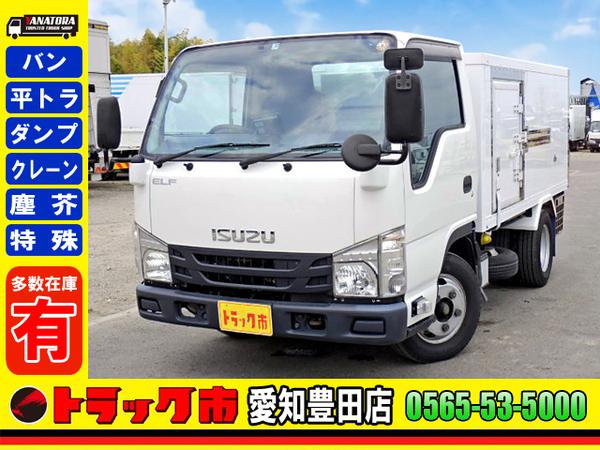 エルフトラック 冷蔵冷凍車 -30℃ 全低床 荷室仕切扉 ドラレコ 2t AT!