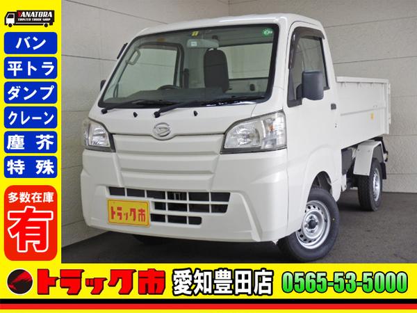 ハイゼットトラック 清掃ダンプ 4WD キーレス パワーウィンドウ 350kg AT