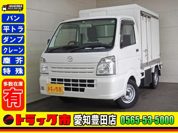 スクラムトラック 低温冷凍車 -32℃設定 樹脂製スノコ 350kg AT!!
