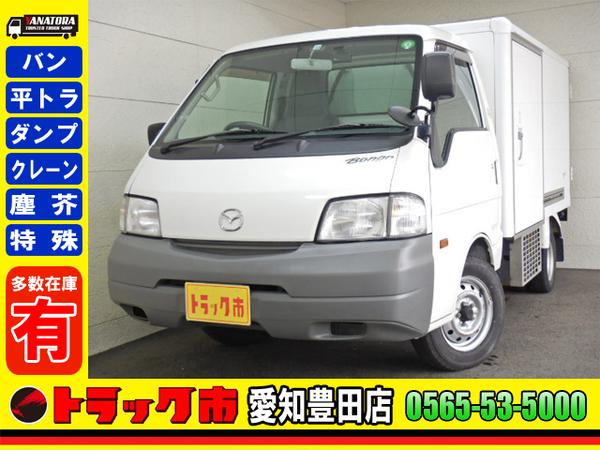 ボンゴトラック 低温冷凍車 -22℃ ドラレコ ETC ガソリン 850kg 5MT!!