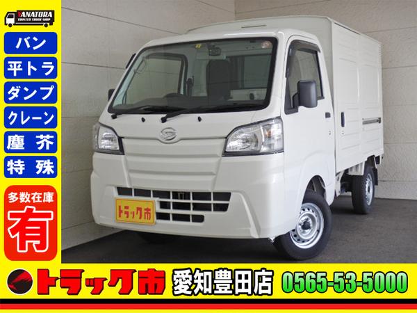 ハイゼットトラック パネルバン ドラレコ Wエアバック ワンセグTV 350kg AT