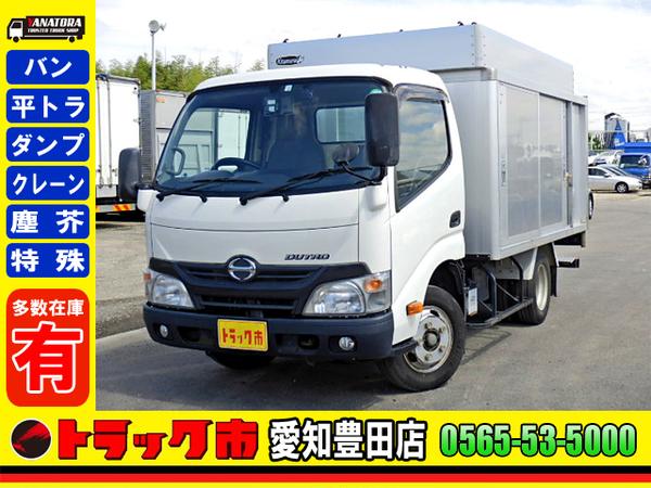 日野 デュトロ アルミバン ボトルカー キーレス LPG 2t 小型 5MT!