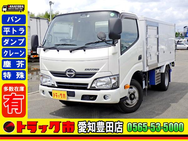 日野 デュトロ 冷蔵冷凍車 -30℃ サイドドア スタンバイ 記録簿 2t AT!