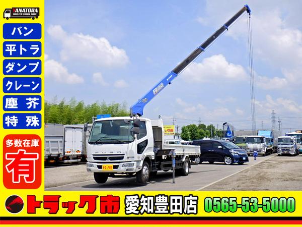 三菱ふそう ファイター 平ボディ 4段クレーン 増トン ラジコン ベット 7.8t 6MT