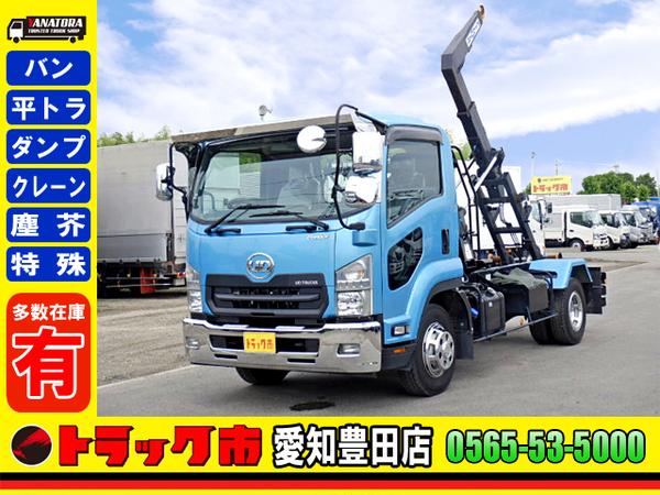 UDトラックス コンドル 脱着式コンテナ車 アームロール ETC 保証書 3.6t 6MT!