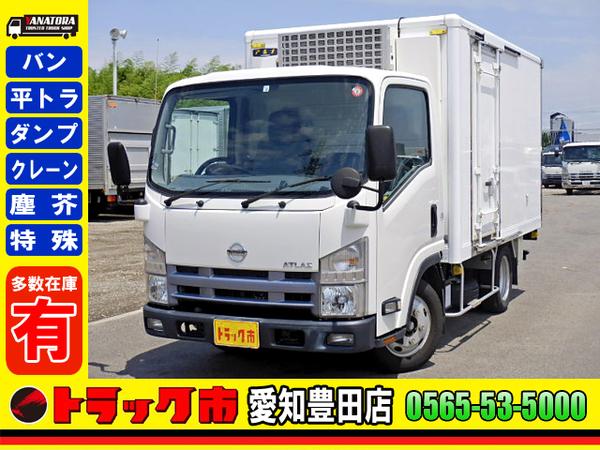 日産 アトラス 冷蔵冷凍車 -30℃設定 サイドドア スタンバイ 2t AT!