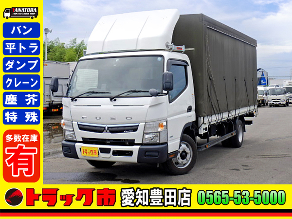 三菱 キャンター 平ボディー 幌カーテン付 ワイド 超ロング ETC 3.5t AT!