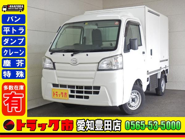 ダイハツ ハイゼットトラック 中温冷凍車 FRP -7℃ Wエアバック ETC 保証書 350kg AT!