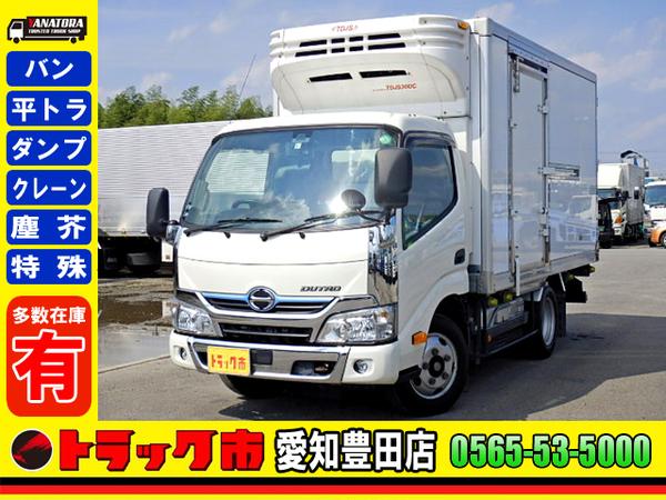 日野 デュトロ 冷蔵冷凍車 -30℃ サイドドア ラッシング2段 1.7t AT