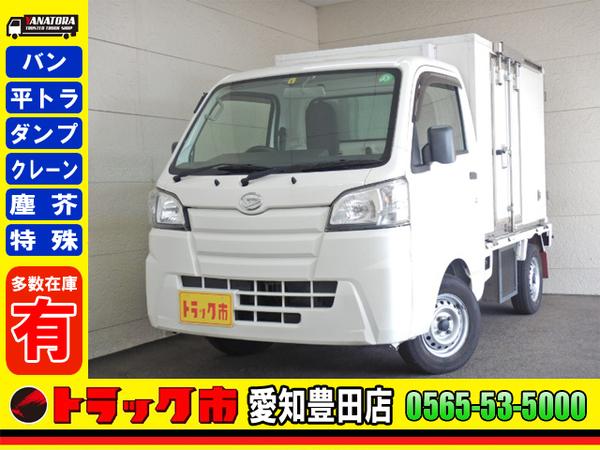 ダイハツ ハイゼットトラック 中温冷凍車 -5℃設定 保証書 350kg 2人乗 AT!