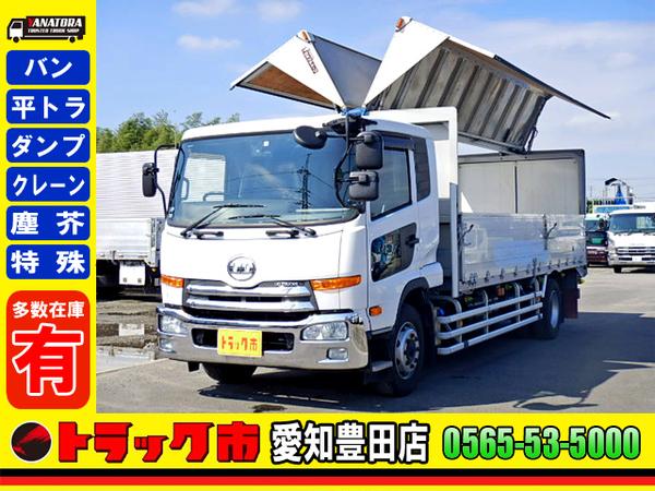 日産UD コンドル  アルミウィング 増トン ラッシング1段 ETC 7.4t 6MT!