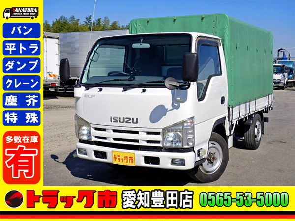いすゞ エルフ 平ボディ 幌付 4WD ワンオーナー 保証書 1.5t 3人乗 5MT!