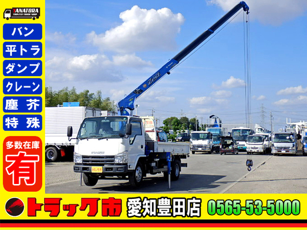 いすゞ エルフ 平ボディ 3段クレーン ロング 高床 ラジコン ETC 3t 6MT