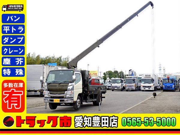 三菱ふそう キャンター 平ボディ 4段クレーン ラジコン 高床 ロング 3t 5MT!