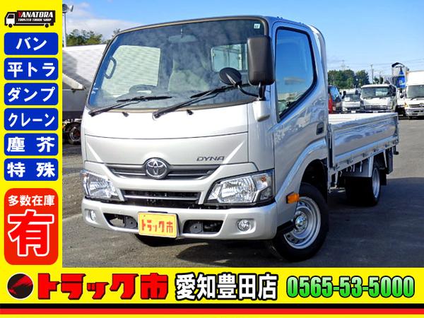 トヨタ ダイナトラック 平ボディー 標準 10尺 低床 3方開 保証書 取説 1.5t 5MT