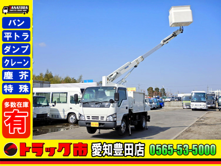 いすゞ エルフ 高所作業車 アイチSE08B 8m