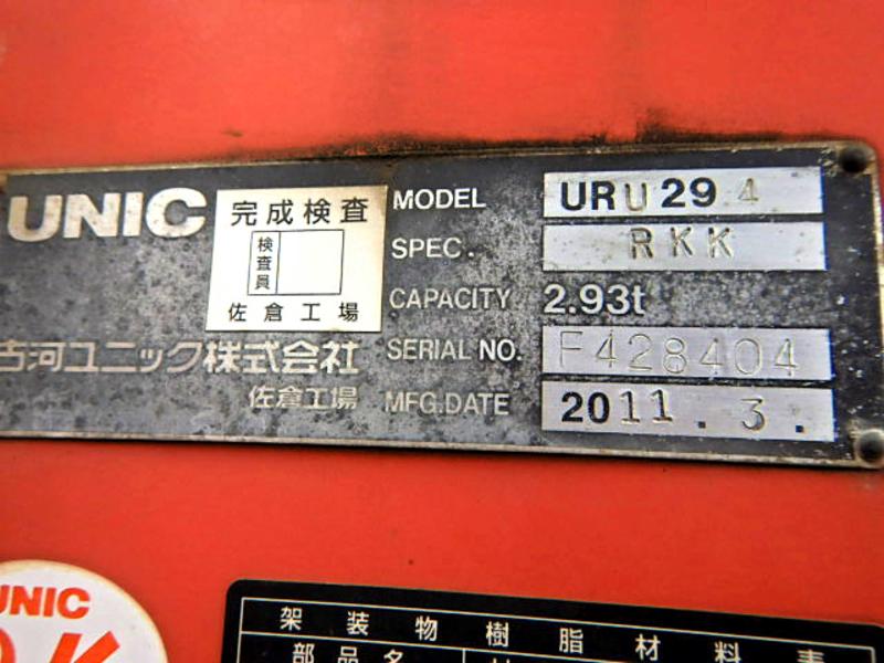 4段クレーン 平 2t AT車