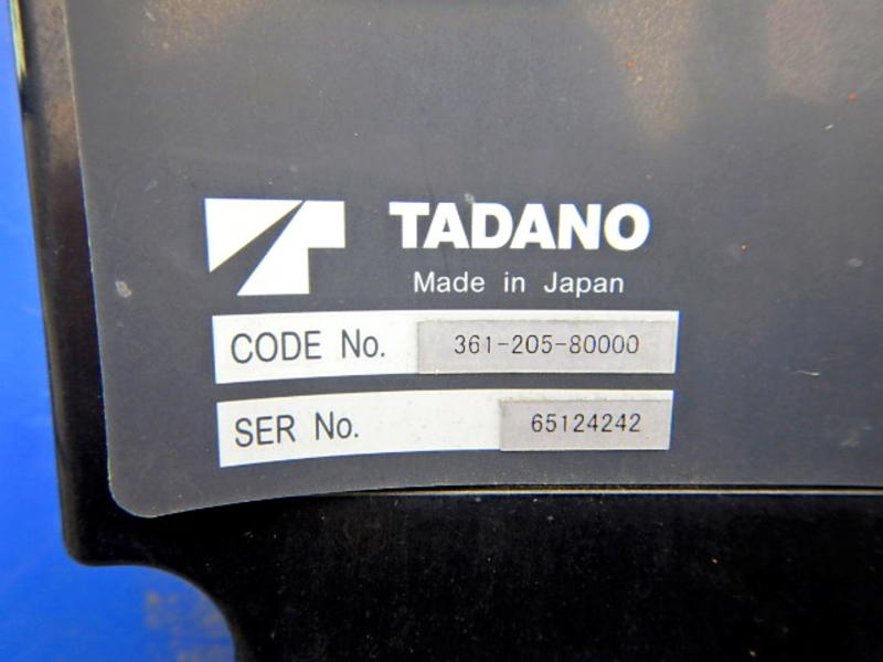 4段クレーン 平 ラジコン付 タダノ 3人乗り AT車