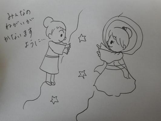 七夕飾り3